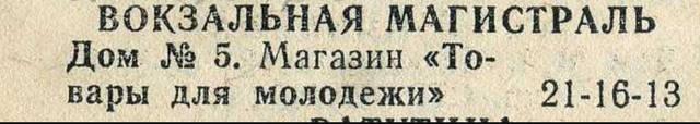 http://images.vfl.ru/ii/1533200416/d2755eed/22726055_m.jpg