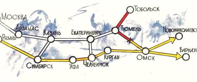 http://images.vfl.ru/ii/1533269460/aaf4f91d/22737909_m.jpg