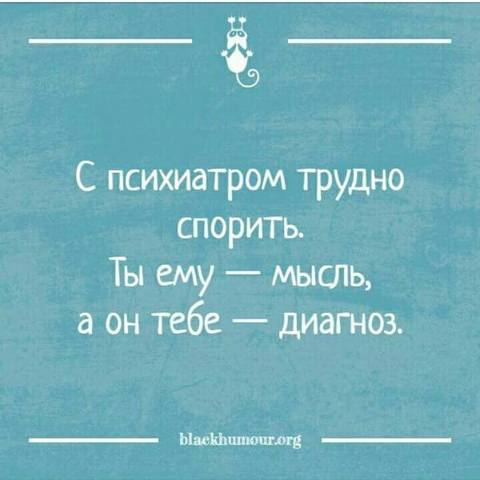 https://images.vfl.ru/ii/1533557857/3fb94a29/22781222.jpg