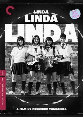 Линда, Линда, Линда (2005) 22786670