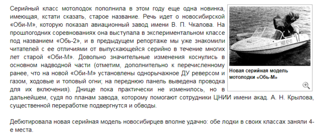 http://images.vfl.ru/ii/1533723403/5e8c0481/22808850_m.png