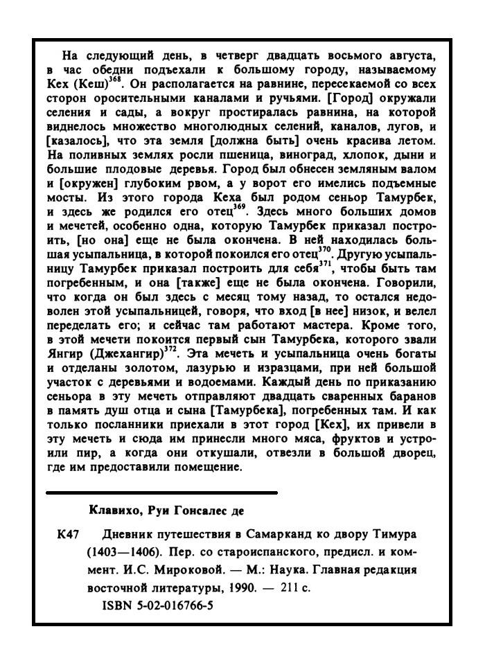 https://images.vfl.ru/ii/1533837926/09a98c58/22828939.jpg