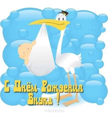 Для, с рождением братика открытки