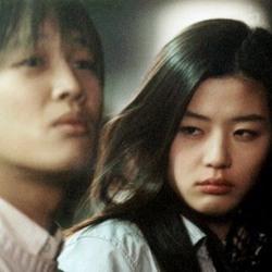 Дрянная девчонка / Несносная девчонка (2001) 22852855