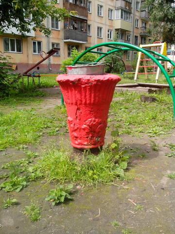 http://images.vfl.ru/ii/1534137219/cb1dacb3/22869492_m.jpg