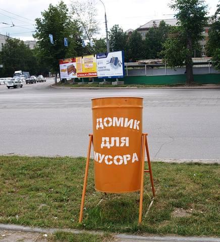 http://images.vfl.ru/ii/1534236842/22d8ba05/22885002_m.jpg