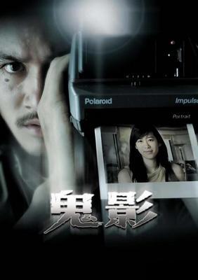 Затвор (2004) 22893387