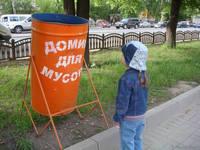 http://images.vfl.ru/ii/1534307669/6a318eb5/22896495_s.jpg