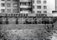 http://images.vfl.ru/ii/1534360857/71e5e2f8/22907266_s.jpg