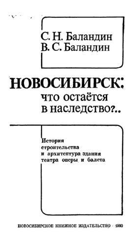 http://images.vfl.ru/ii/1534486883/061e253c/22924078_m.jpg