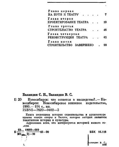 http://images.vfl.ru/ii/1534486883/0c8ad434/22924077_m.jpg