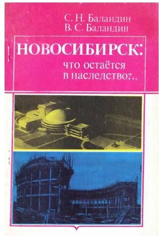 http://images.vfl.ru/ii/1534486883/d895a38c/22924079_m.jpg