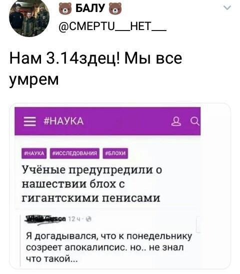 https://images.vfl.ru/ii/1534507629/c266904b/22928123.jpg