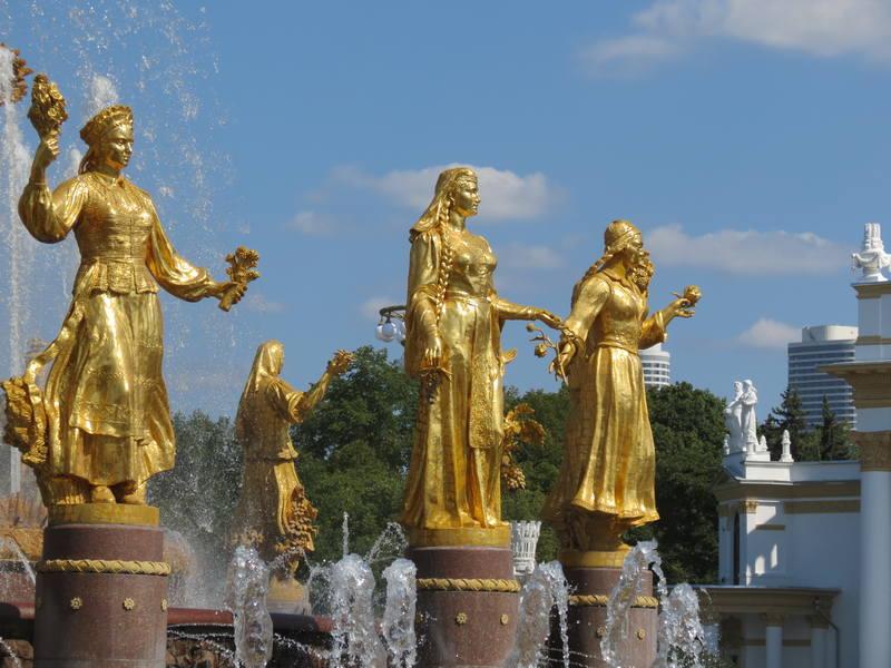 Памятник конопле в москве факты марихуаны