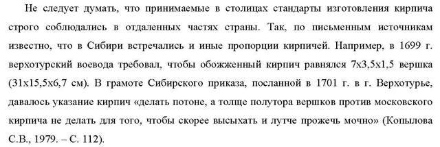 http://images.vfl.ru/ii/1534771503/2389f985/22966682_m.jpg