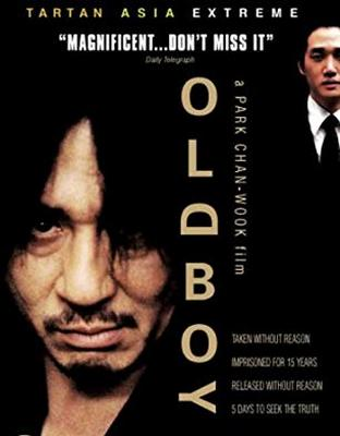 Олдбой (2003) 22985320