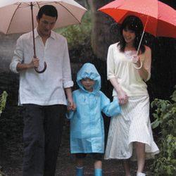Быть с вами (2004) 23001391