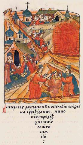 Сожжение жидовствующих в1504 году. (Миниатюра изЛицевого Летописного свода)