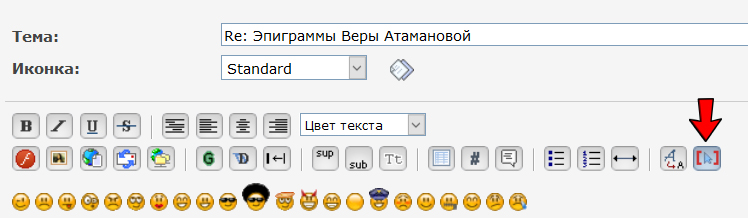 https://images.vfl.ru/ii/1535016159/b2466b5a/23009985.jpg