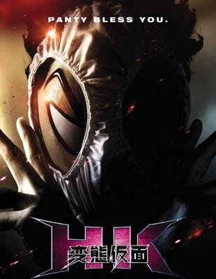 Извратная маска / Под маской извращенца (2013) 23034044