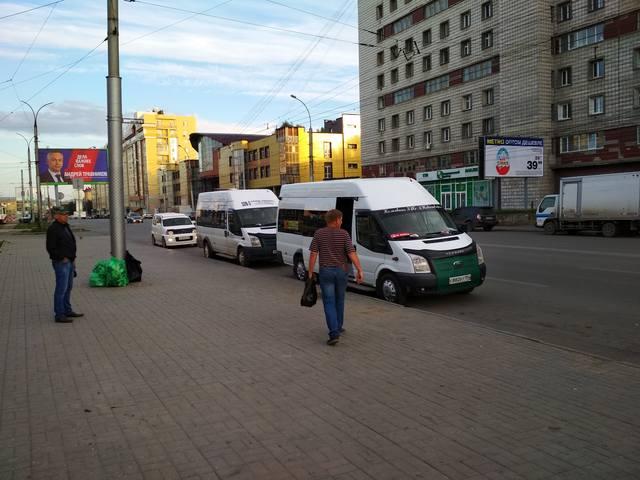 http://images.vfl.ru/ii/1535360413/37b11eee/23072684_m.jpg