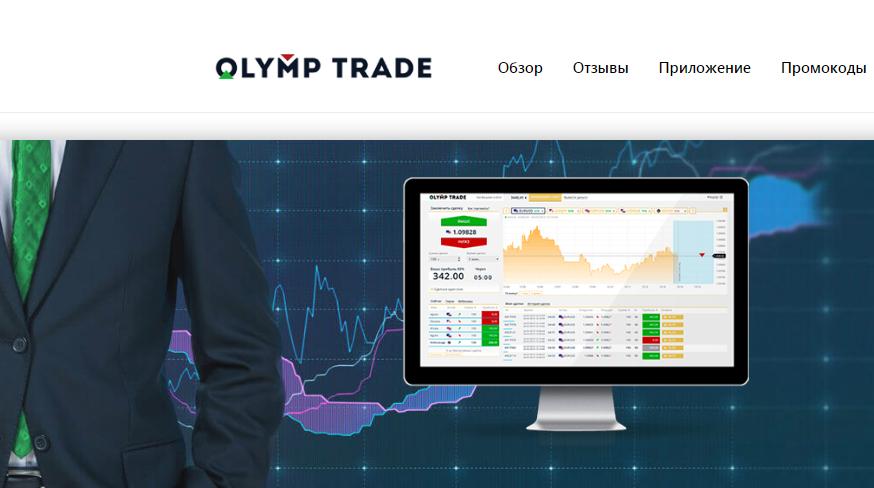 Лучшие площадке по торговле бинарными опционами люди работающие на бинарных опционах