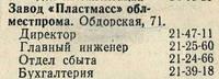 http://images.vfl.ru/ii/1535569479/487cbada/23112039_s.jpg
