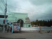 http://images.vfl.ru/ii/1535738359/c5489d49/23138090_s.jpg