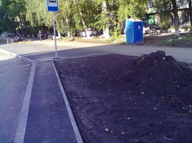 http://images.vfl.ru/ii/1536130597/47392f77/23196571_m.jpg