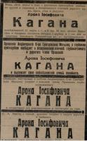 http://images.vfl.ru/ii/1536480213/e89b176c/23255084_s.png