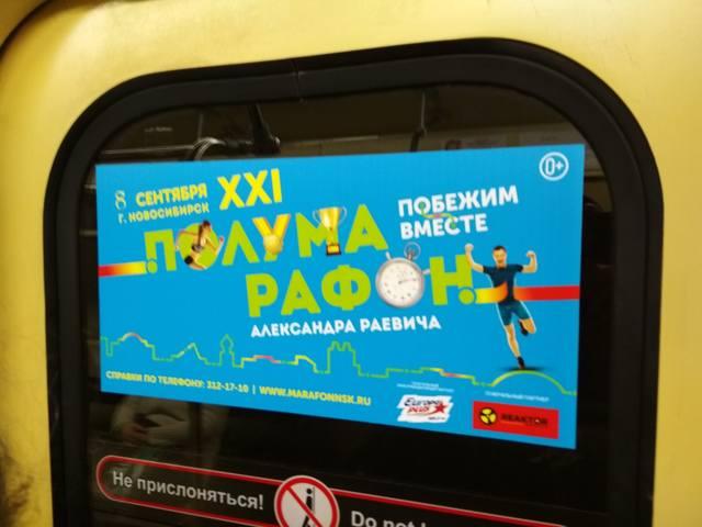 http://images.vfl.ru/ii/1536569826/8a26440e/23270219_m.jpg