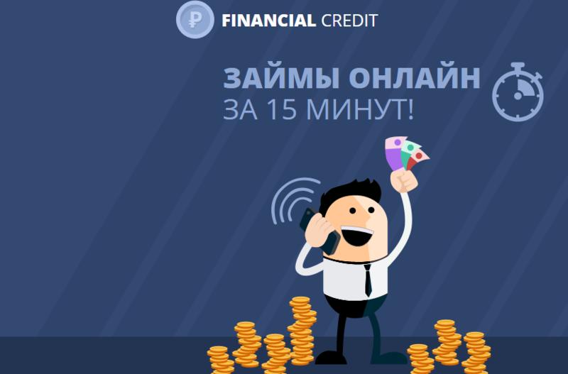 кредитная карта хоум кредит онлайн заявка