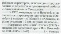 http://images.vfl.ru/ii/1536661812/5ae6a7bf/23286634_s.jpg