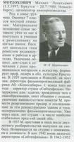 http://images.vfl.ru/ii/1536661812/cf4a073a/23286633_s.jpg