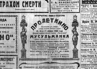http://images.vfl.ru/ii/1536661891/d878e737/23286666_s.jpg