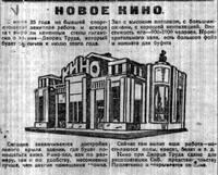 http://images.vfl.ru/ii/1536661926/3c1d31e6/23286684_s.jpg