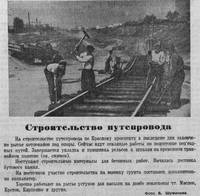 http://images.vfl.ru/ii/1536694203/e92b6409/23294342_s.jpg