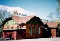 http://images.vfl.ru/ii/1536703489/cb821718/23295528_s.jpg