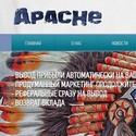 Apache screenshot