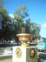 http://images.vfl.ru/ii/1537000162/ee5c6ac1/23342730_s.jpg