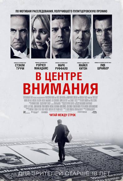 http://images.vfl.ru/ii/1537024030/ae6acf57/23348128_m.jpg