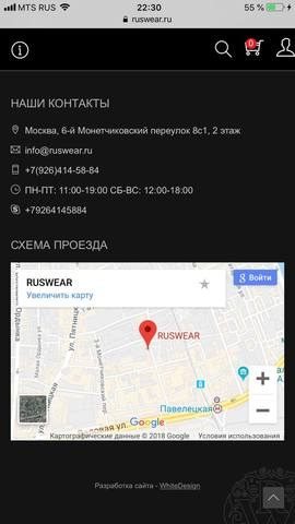 В Москве силовики закрыли магазины по продаже одежды от «Правого ... 72b3c616f21ce
