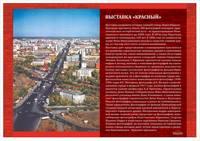 http://images.vfl.ru/ii/1537548782/8512a6c2/23440241_s.jpg