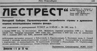 http://images.vfl.ru/ii/1537965153/be645b73/23516345_s.jpg