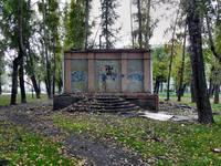 http://images.vfl.ru/ii/1538120850/d9397fe0/23543777_s.jpg
