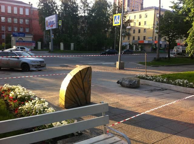 http://images.vfl.ru/ii/1538129008/540c823f/23545604_m.jpg