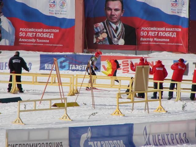 http://images.vfl.ru/ii/1538449946/ac6aabab/23600877_m.jpg