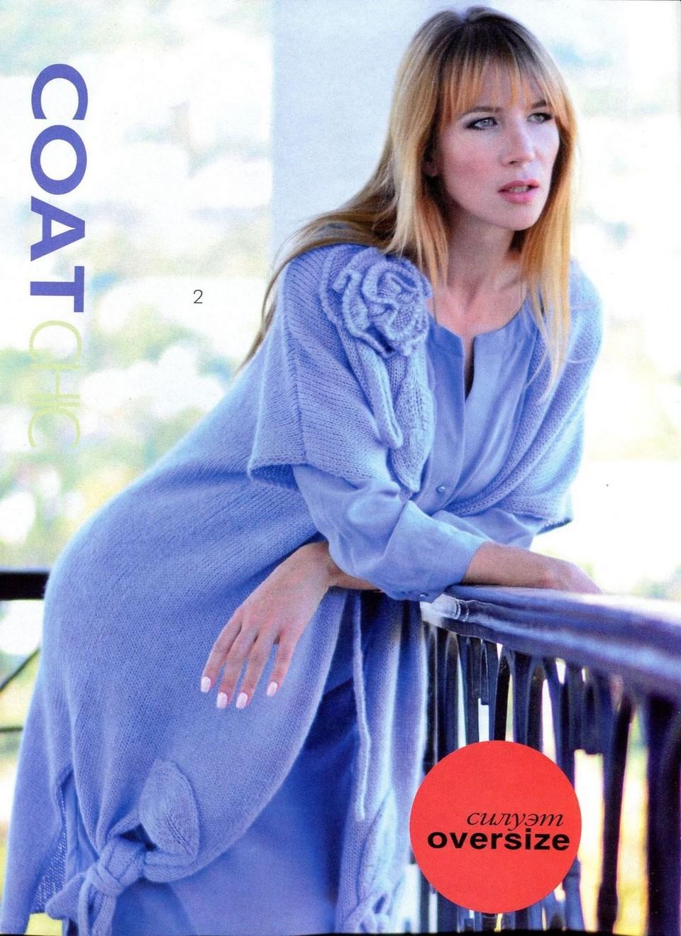 Журнал Мод № 619 - 2018 (3)