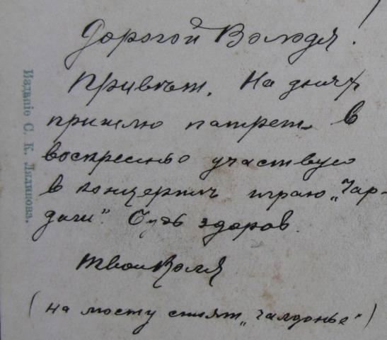 http://images.vfl.ru/ii/1538803395/7172215a/23665914_m.jpg