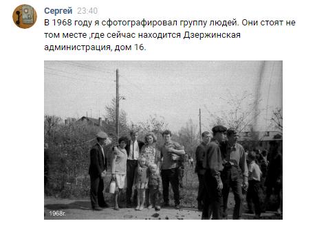 http://images.vfl.ru/ii/1538974269/1c4b242a/23693886_m.png